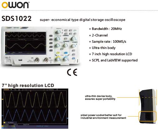 OWON社超低価格オシロスコープSDS1022新発売!!